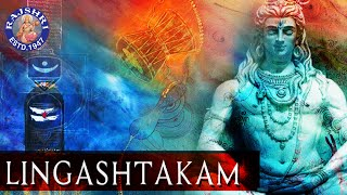 Shiv Lingashtakam | Shiva Stuti With Full Lyrics | By Rajalakshmee Sanjay