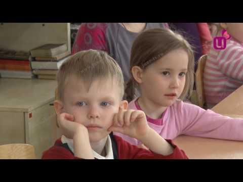 Как рассказать ребенку о боге православие