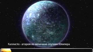 Невероятно! 3D путешествие по солнечной системе. Обзор всех планет(Удивительное 3D путешествие по солнечной системе. Это видео создано с помощью видеоредактора YouTube (http://www.youtu..., 2015-03-05T11:14:39.000Z)