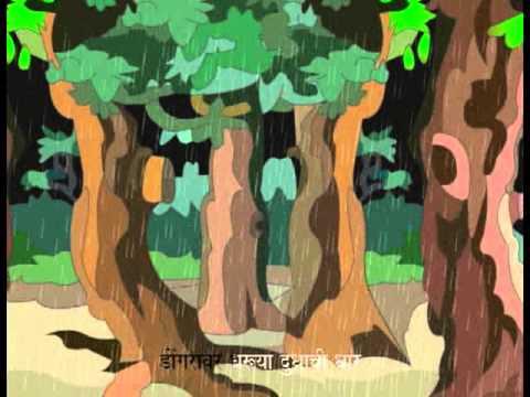 Devbappa Devbappa-Marathi Balgeet