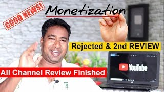 All YouTube Channel Monitization  Review Completed ! No Pending | Rejected Watch