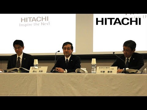 Meeting for Institutional Investors / Financial Analysts on Q3 FY2017 Earnings - Hitachi