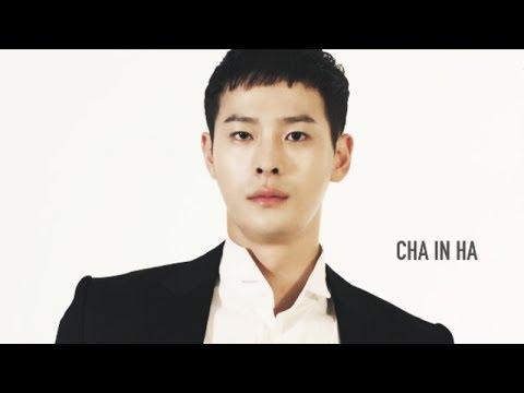 Surprise U 서프라이즈 U I Do Teaser Cha In Ha Youtube