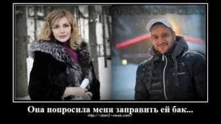 Дом-2: СЕКС Ирины Агибаловой с Самсоновым