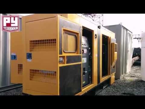 Дизельный генератор 150 кВт в шумозащитном кожухе
