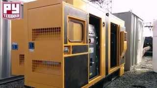 Дизельный генератор 150 кВт в шумозащитном кожухе(Запуск ДЭС 150 кВт: шумозащитный кожух значительно снижает уровень шума., 2015-08-26T05:37:01.000Z)