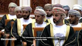 His Majesty Sultan Qaboos opened today the 6th Term of the Council