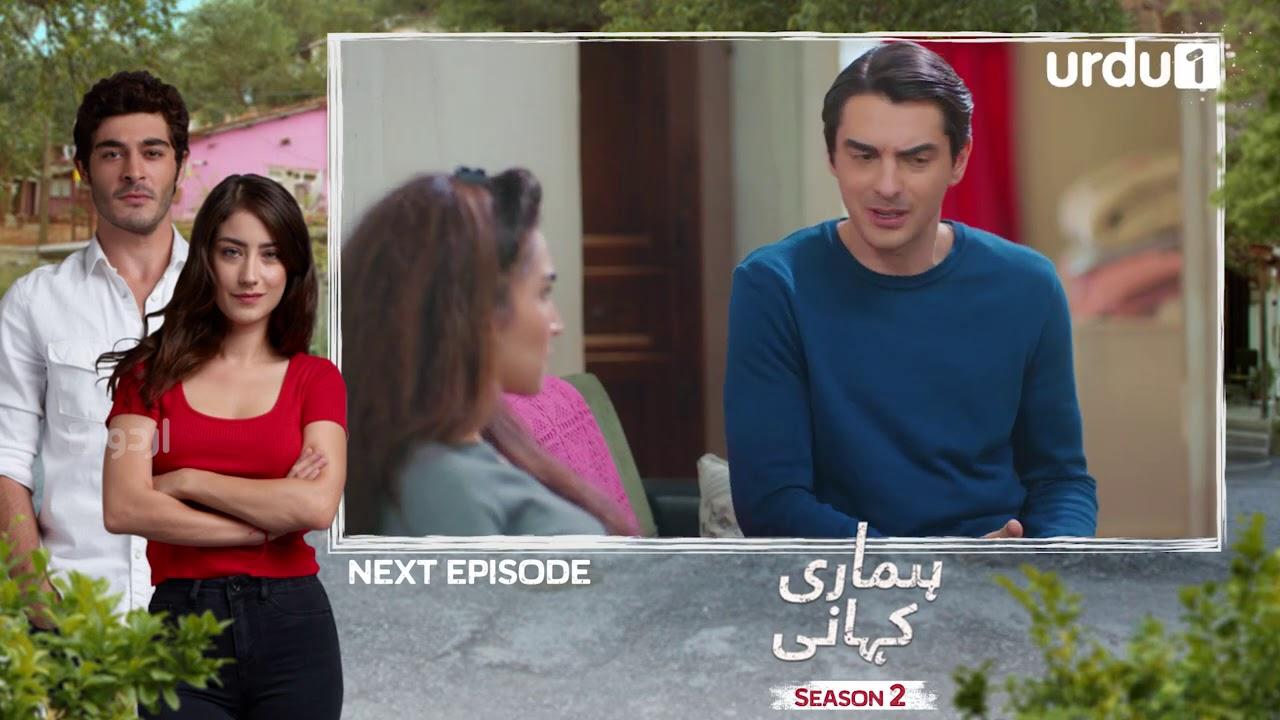 Hamari Kahani   Season 2   Episode 228   Teaser   Bizim Hikaya   Urdu Dubbing   Urdu1   27 Nov 2020