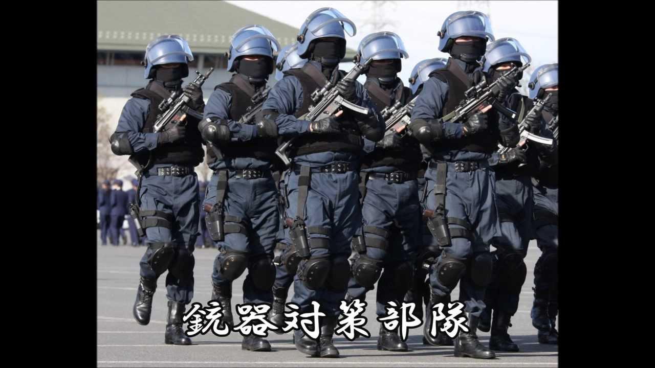 日本の特殊部隊 - YouTube