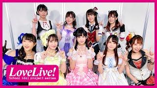 Pre-registration for Love Live! School Idol Festival All Stars has finally begun!