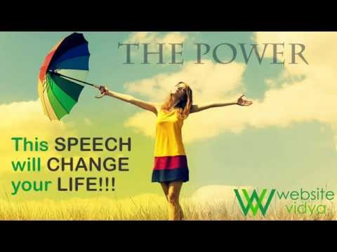 The Best Motivational Speech Ever - The Power (This will change your life)