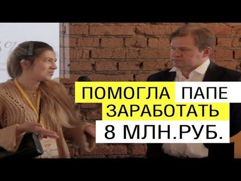 Результат Карины Моисеевой. Строительные работы. Госзакупки | Тендер