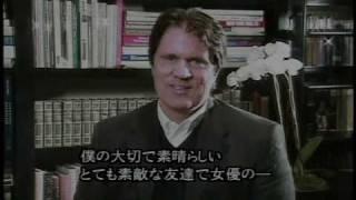 画が「NINE」ジャパンプレミア試写会にて上映されたロブ監督のメッセー...