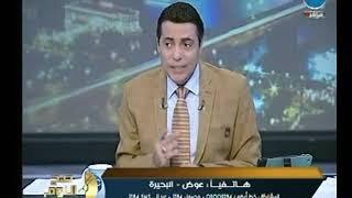 مواطن من البحيرة يحذر من سيارات الموت التي تنقل التلاميذ صباحاً لـ المدارس داخل المحافظة