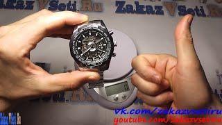 Посылка из Китая №515 aliexpress.com Часы наручные  механические скелетоны(, 2015-01-28T12:50:01.000Z)