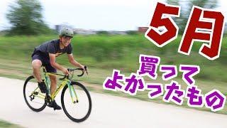 今月は大出血や〜! 5位http://www.intermax.co.jp/products/sram/produ...