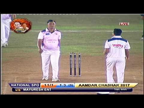 MAYURESH ENT.V/S NATIONAL SPORTS....AAMDAR  CHASHAK  2017 BHIWANDI || DAY 4