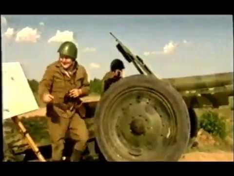 Артиллерия – Сериал «Отбой» – «Банка комиксов» – Армейский юмор