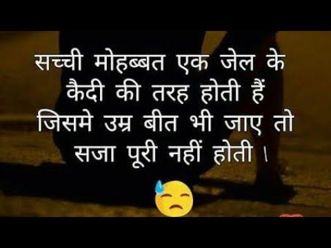 Mout Se Pahle Mohabbat Mar Deti Hai || Heart Touching, Hindi Shayari