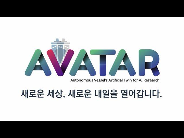 아바타 프로젝트 컨셉 영상