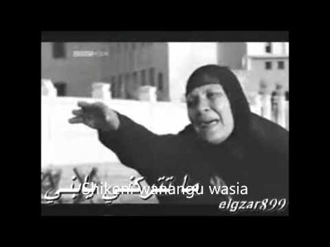NASHEED (HUZUNI MOYONI MWANGU) SH. YUSUF