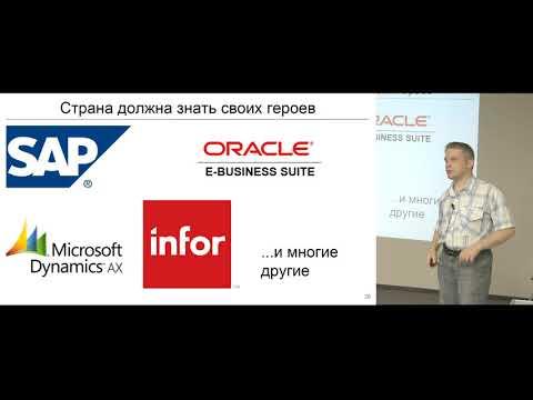 Python, Django и корпоративные информационные системы