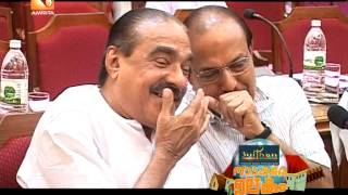 Natakame Ulakam - Manasil Laddu Potti