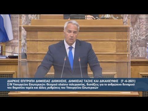 ΥΠΕΣ Μάκης Βορίδης: Στόχος μας να καταστήσουμε τον Δημόσιο Τομέα πρωταγωνιστή στη νέα εποχή