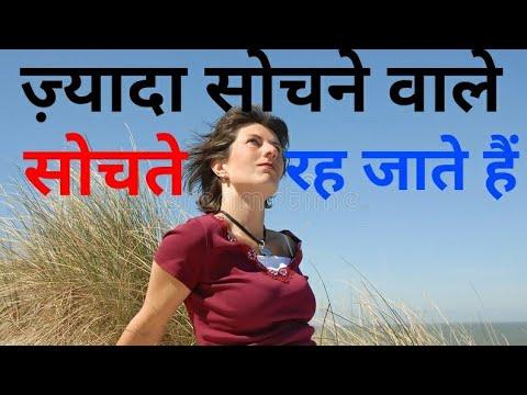 laws-of-life.ज़िन्दगी-के-नियम-।-motivational-speech- -inspirational-speech- -guru-prerna