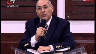 اجتماع الحرية - مثل السامري الصالح - د. فريد زكي