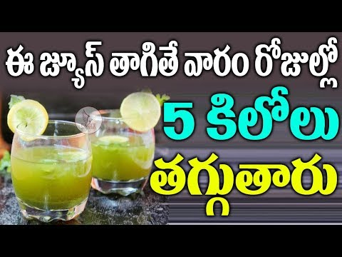 Weight Loss Diet Drink || Loose 5 Kgs in 1 Week || Telugu Health Tips || Eagle Media Works