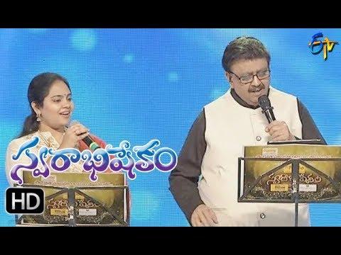 Chinukula Raali Song   Sp Bhalu, Gopikapurnima Performance   Swarabhishekam   22nd October 2017
