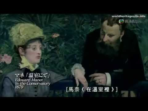 [Cantonese] German world heritage Museumsinsel (Museum Island), Berlin  德国世界文化遺產 柏林博物馆岛