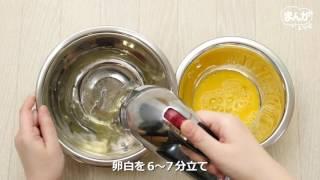 マンガ「新米姉妹のふたりごはん」に登場する、古くて新しい卵料理を再現!