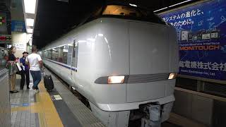 特急しらさぎ64号(5064M)米原行金沢駅発車