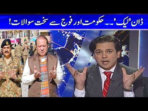 @ Q Ahmed Qureshi | Dawn News  Leaks | 9 October 2016 | Talk