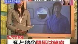 ラジャー!高木美保の恋愛妄想 高木美保 検索動画 30