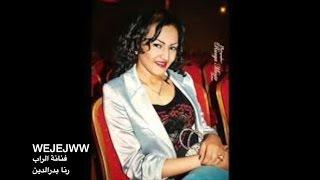 فنانة الراب السوداني رنا بدر الدين -WEJEJWW