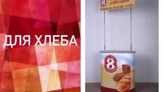 видео Промостойки