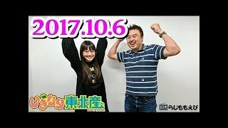辻野かなみ 吉川ひより ゲスト:ばってん少女隊(上田理子、西垣有彩) ...
