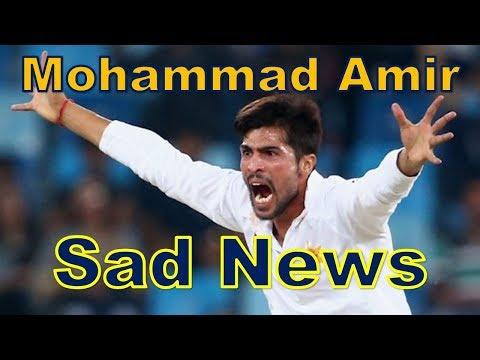 Mohammad Amir Retirement | End of an Era