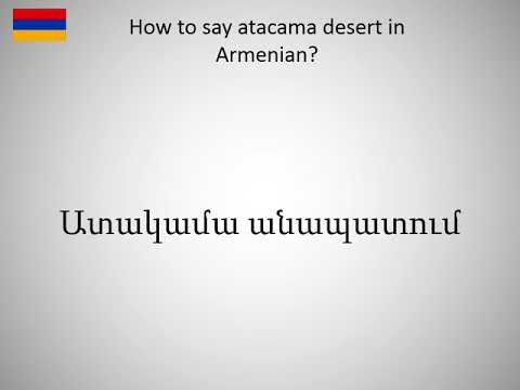 How to say atacama desert in Armanian?