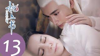 ENG SUB [Eternal Love of Dream] EP13——Starring: Dilraba Dilmurat, Gao Wei Guang