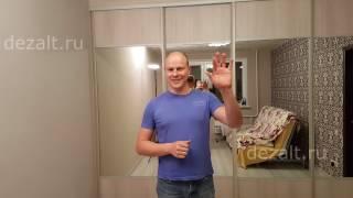 Шкаф-купе в гостиную с зеркальным фасадом(, 2016-10-19T17:10:24.000Z)