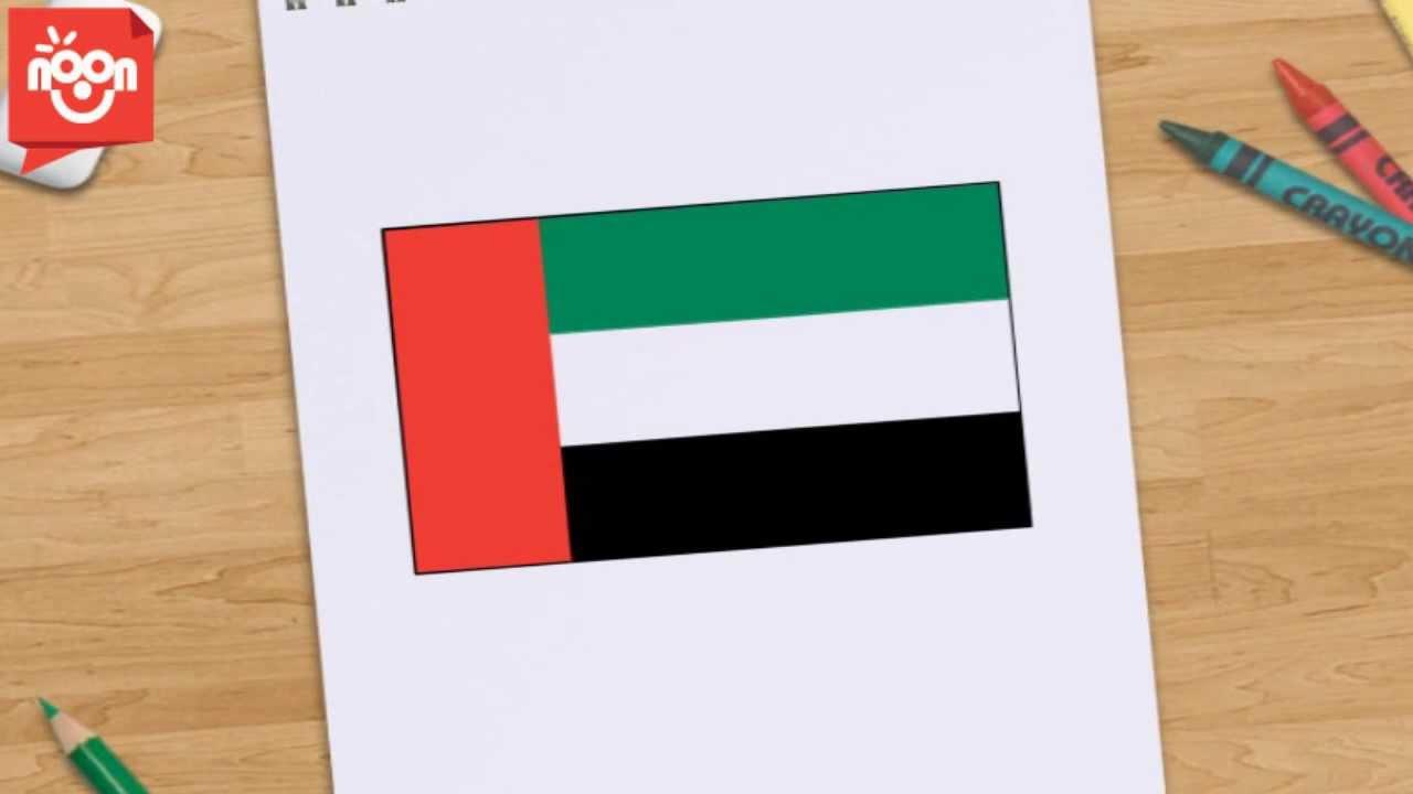 قناة نون علم الامارات العربية المتحدة Youtube