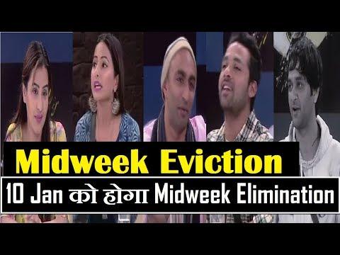 Finale Week: कल हो जाएगा Midweek Eviction|| Elimination Twist|| Top 4|| Bigboss 11