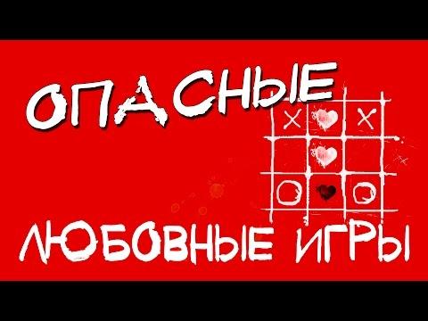 Знакомства для инвалидов г. Новосибирск, для людей с