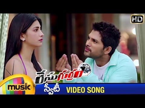 Race Gurram ᴴᴰ Video Songs | Sweety Full Song | Allu Arjun | Shruti Haasan | S Thaman | Mango Music