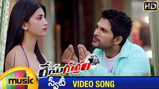 Race Gurram ᴴᴰ Video Songs | Sweety Full Song | Allu Arjun | Shruti Haasan | S Thaman