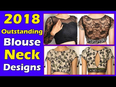 2019 Latest Saree Blouse designs | 2019 BLOUSE DESIGNS  | 2019 Fashion World | Indian Fashion